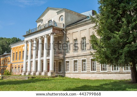 The front facade of the Palace in the manor Sukhanovo