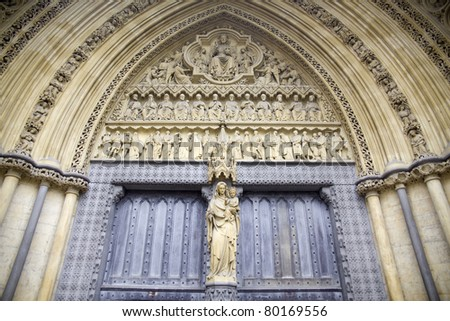 The gate of Westminster Abbey in London - stock photo