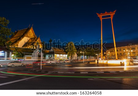 The Giant Swing and Suthat Temple at Twilight Time, Bangkok, Thailand - stock photo