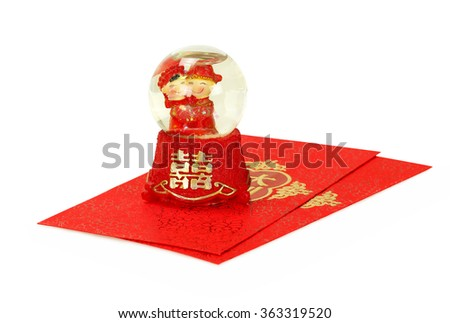 The gift in Chinese new year or Chinese Wedding day on White Isolated Background - stock photo