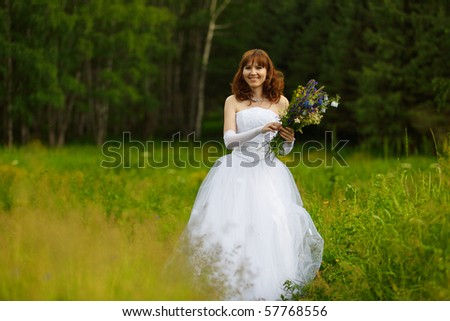 The girl in a wedding dress