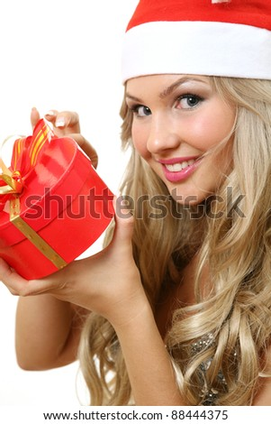The girl with a gift - stock photo