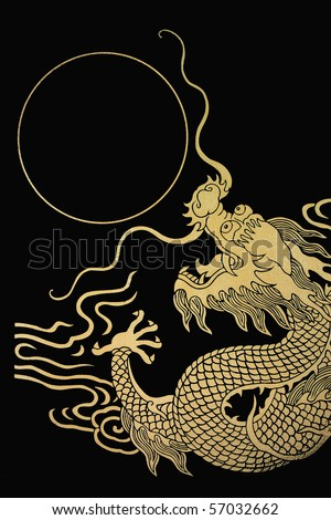 The gold dragon 12 - stock photo