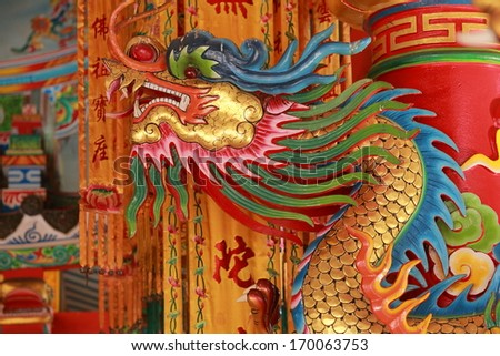 The golden China dragon, take photo from Stucco in the Chinese temple in Thailand.