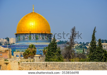 The golden mosque, Jerusalem - stock photo