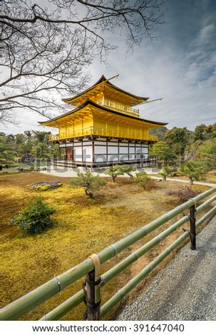 The Golden Pavilion (Kinkakuji Temple) in kyoto japan