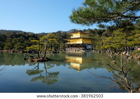 The Golden Pavilion (Kinkakuji temple) on the lake during winter in Kyoto, Japan.