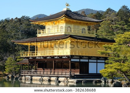 The Golden Pavilion (Kinkakuji temple) on the lake during winter in Kyoto, Japan. - stock photo