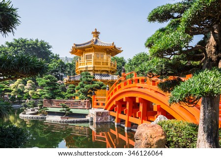 The Golden Pavilion of Perfection in Nan Lian Garden