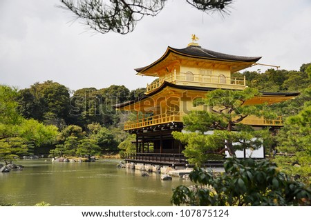 The golden temple , one of the very famous temple in Japan - stock photo