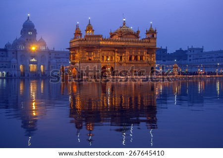 The Golden Temple or Harmandir Sahib in the city of Amritsar in the Punjab region of northwest India. The center of the Sikh faith and the site of its holiest shrine. - stock photo