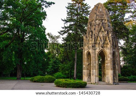 The Gothic tower in Sad Janka Krala is the primary garden arbour and was previously a Franciscan church tower. - stock photo