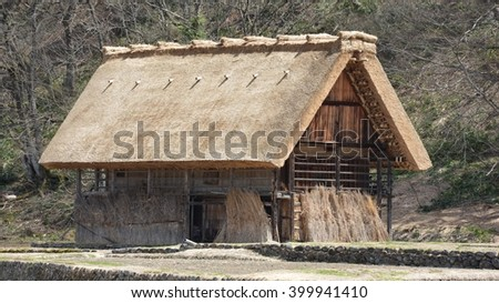 The granary with thatched roof at Shirakawa-Go as village Unesco World Heritage in Gifu Japan.