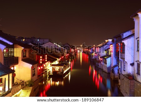 The Grand Canal from Beijing to Hangzhou of Wuxi nanchang street at night