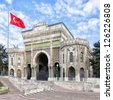 The grand ornate entrance to the istanbul university in Turkey. - stock photo
