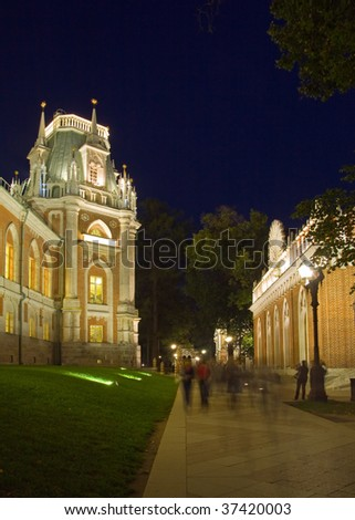 The Grand Palace (1786-1796) in Tsaritsyno Park, Moscow. Russia