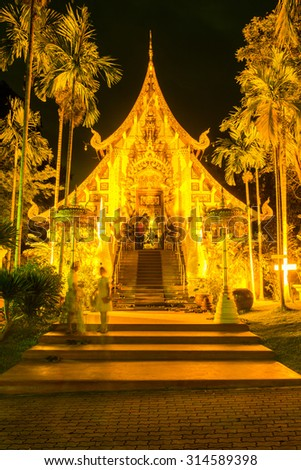 The Grand Vihara of Darabhirom Forest Monastery in Twilight Time, Thailand. - stock photo