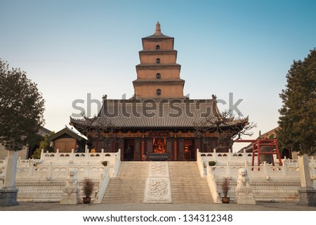 the great buddha hall with giant wild goose pagoda at dusk ,Xian, China.(AD 652) - stock photo