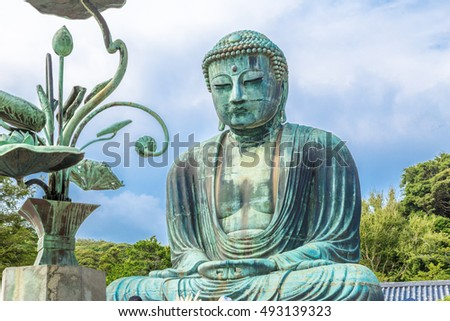 The Great Buddha in Kamakura Japan.