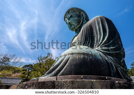 The great Buddha in the site of Kamakura, Japan - stock photo