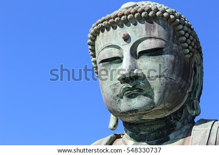 The Great Buddha of Kamakura Japan
