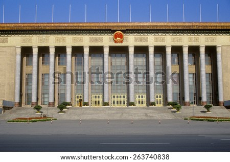 The Great Hall of the People at Tiananmen Square in Beijing in Hebei Province, People's Republic of China - stock photo