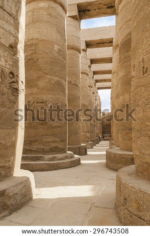 The Great Hypostyle Hall of Karnac in Luxor, Egypt. - stock photo