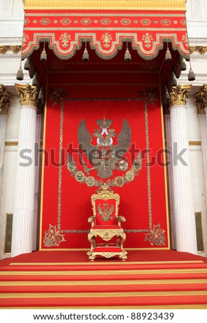 The great imperial throne in the St George Hall, Winter palace, Saint Petersburg - stock photo