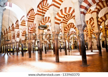 The Great Mosque and Cathedral  Mezquita  famous interior in Cordoba, Andalusia,  Spain.