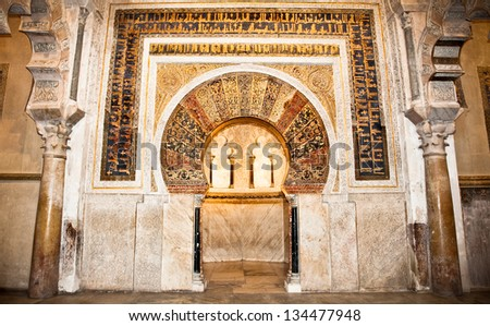 The Great Mosque and Cathedral  Mezquita  famous interior in Cordoba, Spain - stock photo