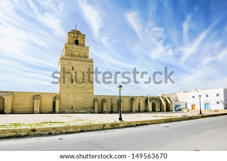 The great mosque in the town of Kairouan in Tunisia