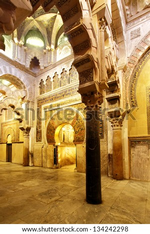 The Great Mosque of Cordoba (Mezquita) interior, Spain - stock photo