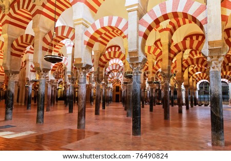 The Great Mosque or Mezquitafamous interior in Cordoba, Spain