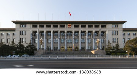The great people's hall of China Beijing - stock photo