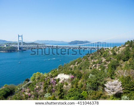 The Great Seto Bridge or Seto Ohashi Bridge or Golden Gate bridge is a series of double deck bridges connecting Okayama and Kagawa prefectures in Japan
