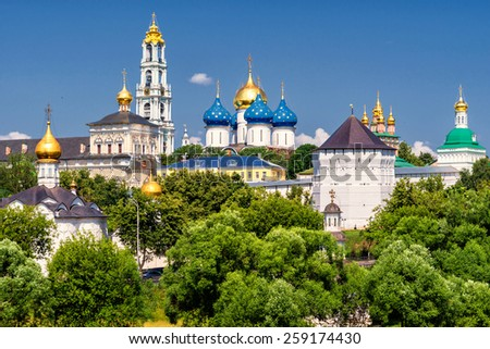 The great Trinity monastery in Sergiyev Posad near Moscow (Golden Ring of Russia) - stock photo