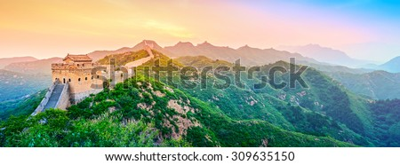 The Great Wall. - stock photo