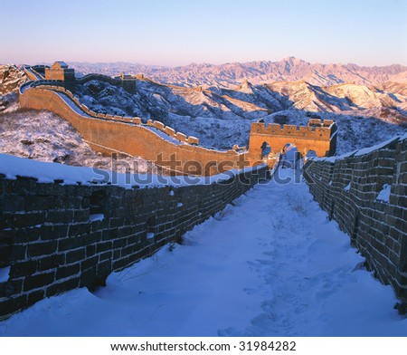 The Great Wall is the universal symbol of China. a wonder of the world. - stock photo