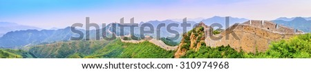 The Great Wall of China. - stock photo