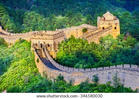 Boundary Wall Stock Photos Royalty Free Images Amp Vectors