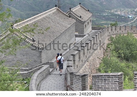 The Great Wall of China, Beijing - stock photo