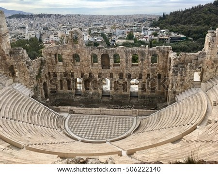 The Greece open air theater