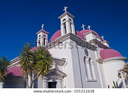 The  Greek Orthodox church of the twelve apostles in Capernaum , Israel - stock photo