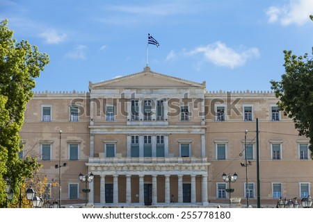 The greek Parliament Building in Athens,Greece - stock photo
