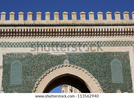 The green facade of Bab Bou Jeloud gate in Fez in Morocco