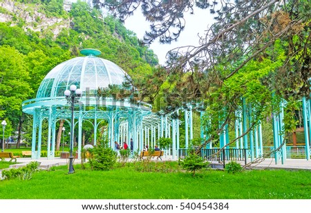 The green shady park in Borjomi gorge boasts the unique hot water source, the proud of Borjomi resort, Georgia.