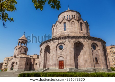 the Gregorian temple from a tuf in Yerevan - stock photo