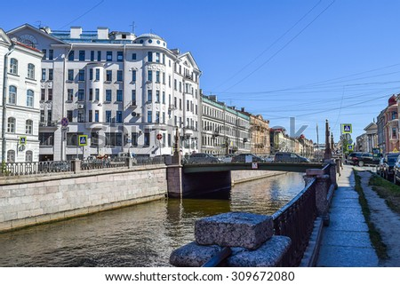 The Griboyedov canal embankment in St.Petersburg.