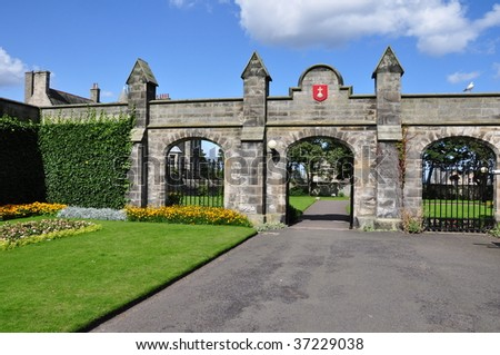 the grounds of st andrews university in scotland