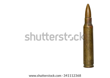 The gunshot or bullets on a white background.